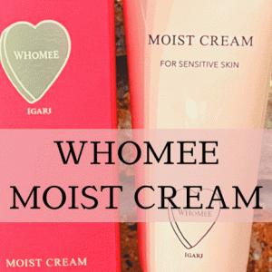 フーミーモイストクリームは乾燥トラブル肌に使える?2000円で買える万能クリームをレビュー【口コミ】