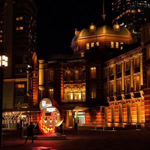趣味の写真館 「 東京駅夜景 」