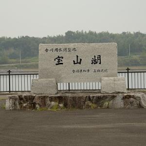 宝山湖の彼岸花