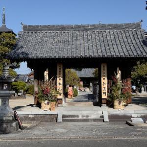 本山寺にお参り