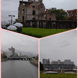 さとの行き当たりバッ旅【vol.6】広島の街をぶらり