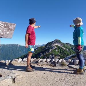【山活】進め!へっぴりーズ登山隊♪《燕岳2021 vol.2》