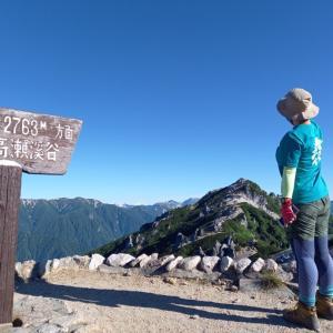 【山活】進め!へっぴりーズ登山隊♪《燕岳2021 vol.3》