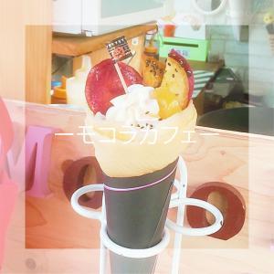ハロウィン限定!「おさつクレープ」キタ!! 10月29日(木)、モコラカフェさん。