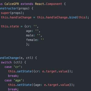 Reactで計算結果をリアルタイムに出力する例 (eGFRを例に)