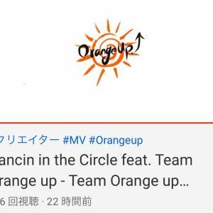 この曲、最高❣️ 【Orange Up】知らないの?