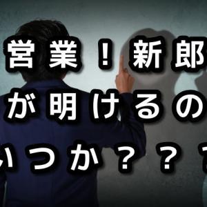 宮迫博之が激励会で新郎役に! 1月復帰は誤報か!?