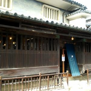 うだつ上がる カフェ 雑貨 阿波西 脇町 徳島県美馬市