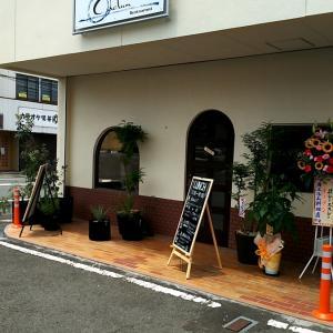 カエルム料理店(フレンチ) 本日新規開店!ランチに行ってみました♪