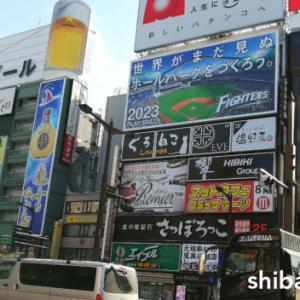 札幌旅行記【2日目】〜二条市場〜