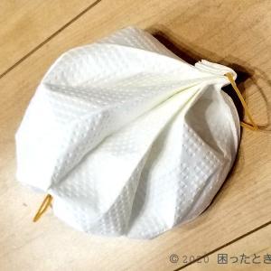 キッチンペーパーマスクの作り方【型紙不要】一番簡単でサイズも自由自在だよ!