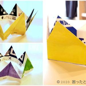 牛乳パックで王冠の作り方!型紙にもなる超簡単な王冠で誕生日を盛り上げよう!