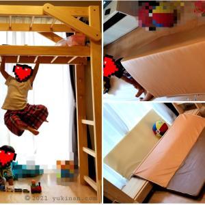 子供と家でできる遊びと運動のレシピ!赤ちゃんから使えるプレイマットも大活躍!