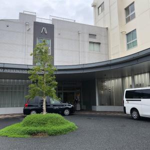 産院選び:東京衛生アドベンチスト病院