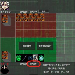 旧DOL日記(14)〜アドのアドバイス!