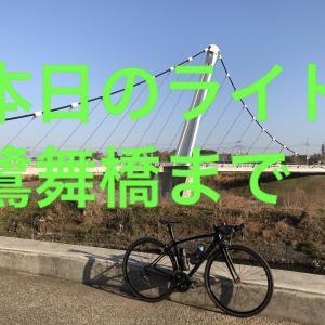 本日のライド(2020113)鷺舞橋まで45km