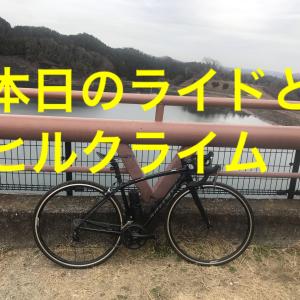 城山湖へ向かうめたつご山ヒルクライムは激遅でがっくり―本日のライド(20200307)