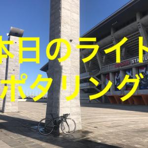 雨上がりな上に寝坊で恩田川・鶴見川ポタリング―本日のライド(20200315)
