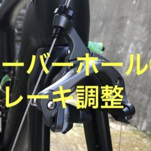 【オーバーホール⑧】フロント/リアブレーキの調整!日本では珍しい・・・