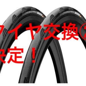【タイヤ交換②】購入するタイヤをついに決定!またしてもガイツー利用!?