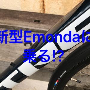 【新型Emonda SL】乗り心地は?重さは?ディスクブレーキは?