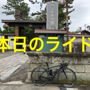 【本日のライド】20200711強風の中で藤澤橋まで50㎞ライド