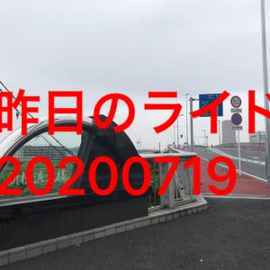 【昨日のライド】20200719 雨予報が外れて嬉しい50kmライド