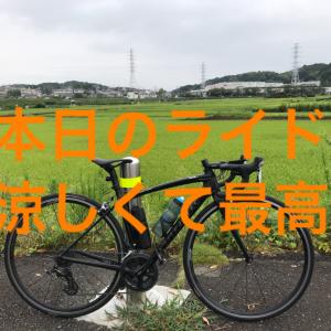 【本日のライド】20200823鶴見川サイクリングロードでタイムアタック再び‼