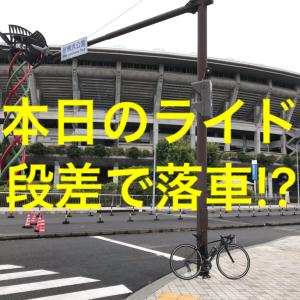 【本日のライド】落車‼雨降る前の恩田川→鶴見川CR(20200912)