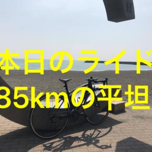 【本日のライド】ふらっと茅ヶ崎サザンビーチへポタリングしに行き、85km