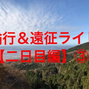 【二日目編】初めての輪行&宿泊遠征ライド③(筑波山ヒルクライム)