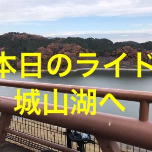 【本日のライド】朝の城山湖ヒルクライムを楽しむ(20201212)