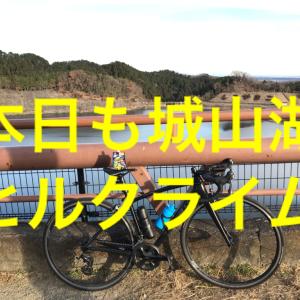 【本日のライド】2020年最後の城山湖ヒルクライムへ(パンクあり)