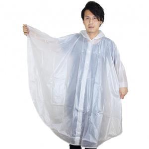 雨合羽を大阪市長が求めている|医療従事者の防護服が不足する前に私たちが協力できることは
