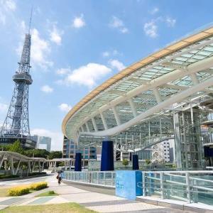 給付金名古屋市いつから|オンライン申請方法や新型コロナ対策特別定額10万円の郵送についても