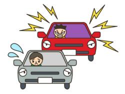 煽り運転罰則化の内容|自動車だけでなく自転車も厳罰に!いつから対象で違反点数は?