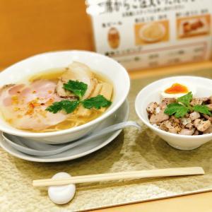 なにわ 麺次郎(大阪難波駅・ラーメン、つけ麺)
