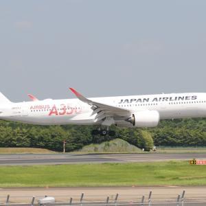 時々成田空港で撮りたくなる日もある