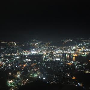 初のどこかにマイルで長崎にマイル①