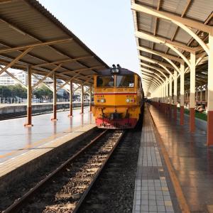 タイ国鉄より2020年の旅がはじまる