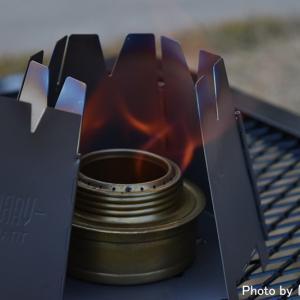 静かな炎で料理の音を楽しむ『トランギア アルコールバーナー』を買ってみた-使用編-