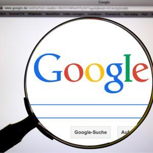 Googleの新しいWordPressプラグイン「Google Site Kit」をインストールしてみた
