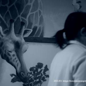 看護師さんありがとうございます:大和高田市民病院