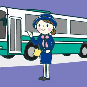 12月15日「観光バス記念日」の由来と歴史,バスガイドになる方法