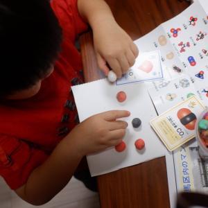 3歳でも遊びながら学べる化学