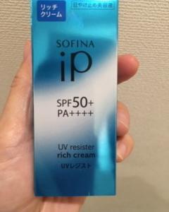 ソフィーナさんの「UVレジストリッチクリーム」を使ってみました。