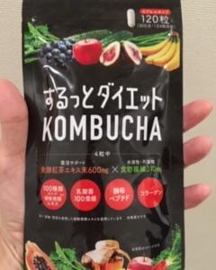 リブ・ラボラトリーズ株式会社さんの「するっとダイエット KOMBUCHA」を 飲んでみました。