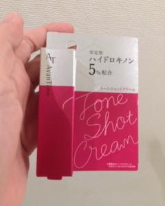 大木製薬株式会社さんの「アバンタイムトーンショットクリーム」を使ってみました。
