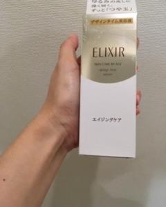 資生堂ジャパンさんの「エリクシール デザインタイムセラム」を使ってみました。