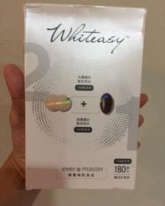 「Whiteasy L-シスチン・ビタミンE含有加工食品」  を飲んでみました。